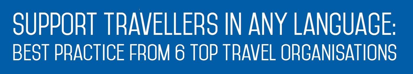 Support Travelers Header.jpg